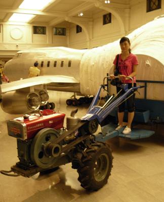 TASSA6-Yin's plane-Shang08