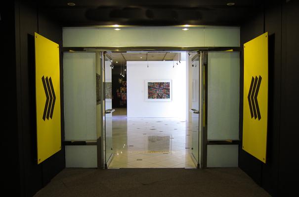 Yuchengco-entry